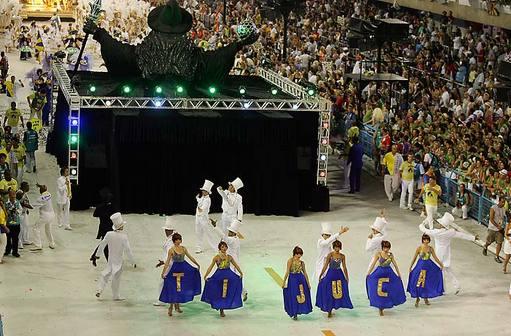 """Escuela de samba """"Unidos da Tajuca"""" 2010 comissão de frente. Show de mágica."""